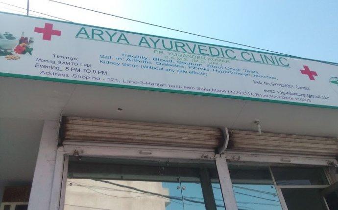 Arya Ayurvedic Clinic