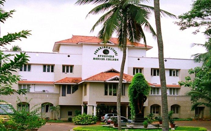 Pankajakasthuri Ayurveda Medical College, Thiruvananthapuram