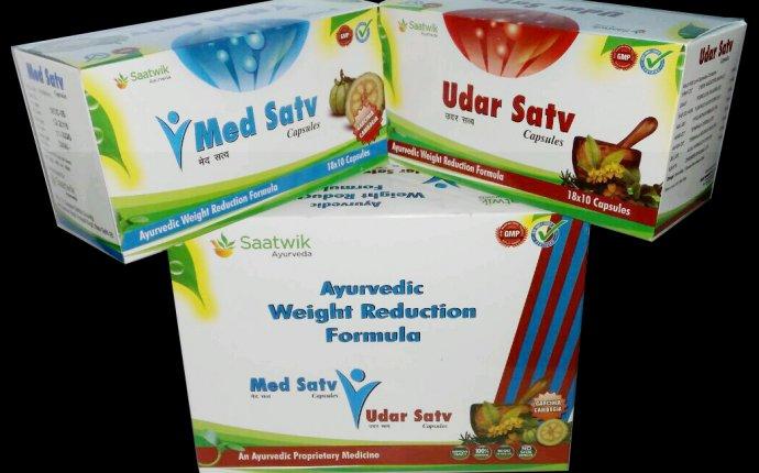 Saatwik Ayurveda | AYURVEDIC MEDICINE | Weight reduction Formula