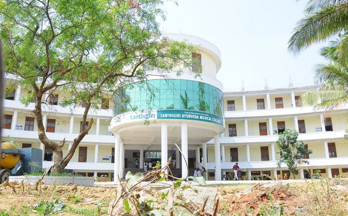 Santhigiri Ashram - Santhigiri Ashram is a world-renowned
