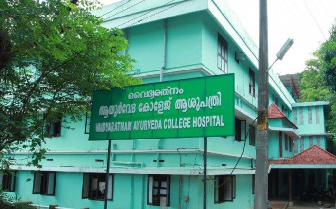Vaidyaratnam Ayurveda College, Thrissur